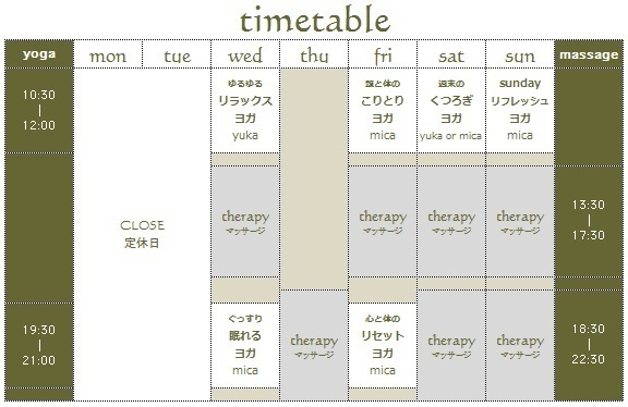 timetable201812.jpg